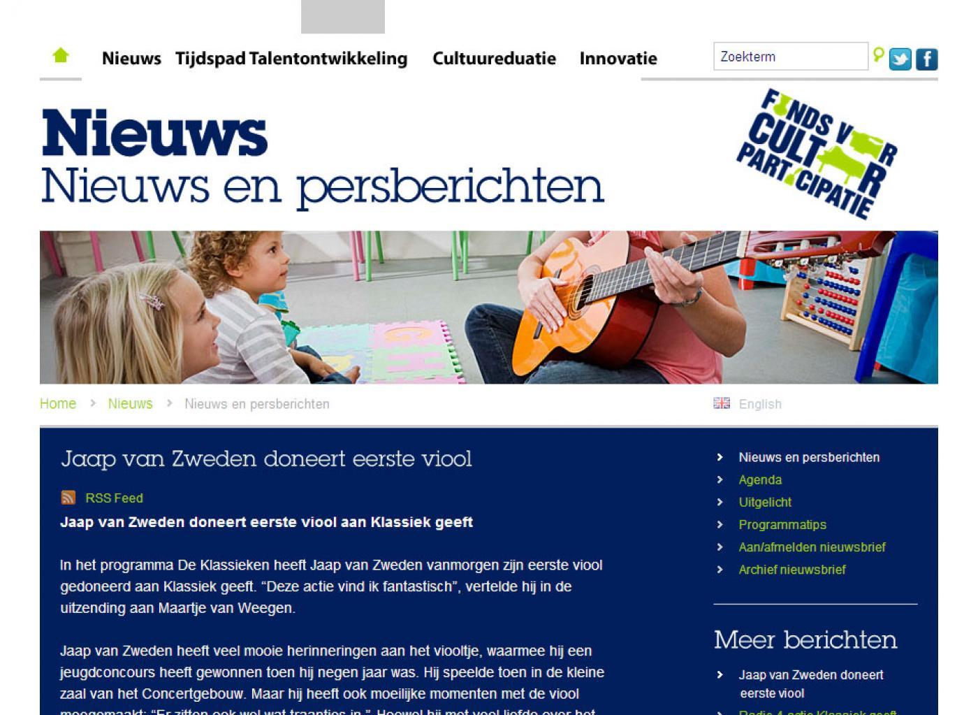 De website van het Fonds in 2011